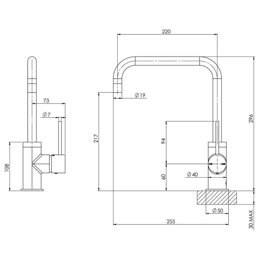 Phoenix Vivid Slimline Sink Mixer Squareline Chrome 220mm