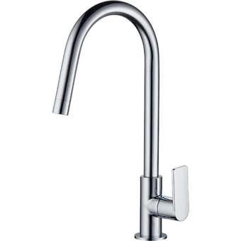 Marbletrend Sardina Curved Sink Mixer