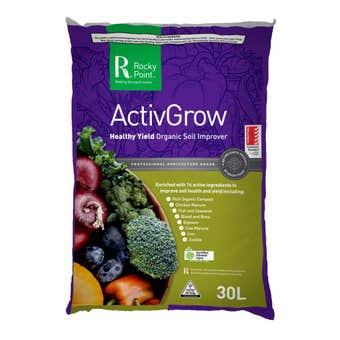 Rocky Point ActivGrow Soil Improver 30L
