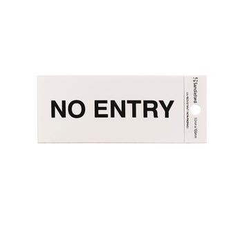 Sandleford No Entry Self Adhesive Sign